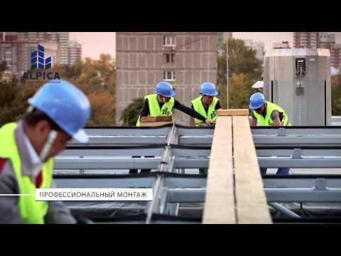 Презентационный ролик от студии It's Show Time при участии SlySky.ru.