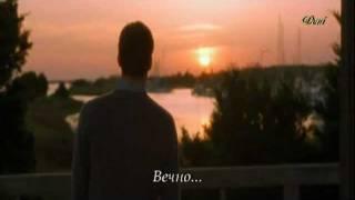 Steve Lee (Gotthard) -  Forever Eternally   превод