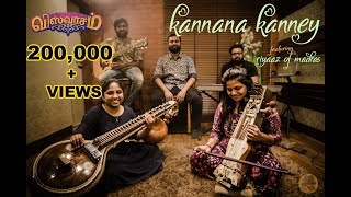 Kannaana Kanney  Cover By Riyaaz Of Madras | D Imman | Sid Sriram