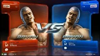 Gameplay #12 - Bryan Fury