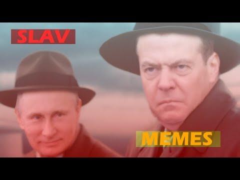 BEST U LAUGH U SLAV MEMES COMPILATION YLYL 4 #SlavMemes