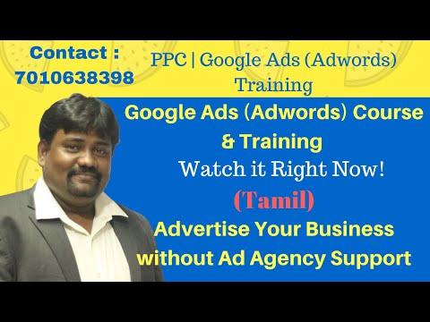 PPC Training | Google Ads (Adwords) Course | Tamil | Amudha ...