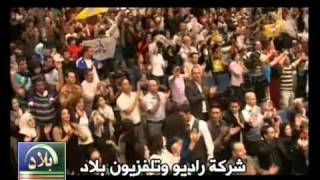 تحميل اغاني فرقة اغاني العاشقين - بيروت تكملة MP3