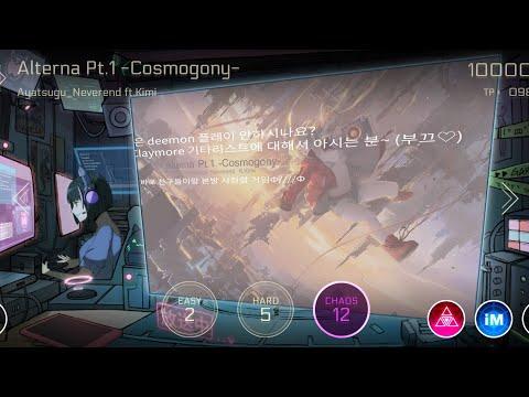 Ayatsugu_Neverend ft.Kimi - Alterna Pt.1 -Cosmogony- (MM Chaos) [Cytus II]