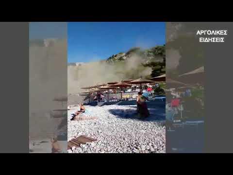Η στιγμή της κατολίσθησης στην παραλία Αρβανιτιάς