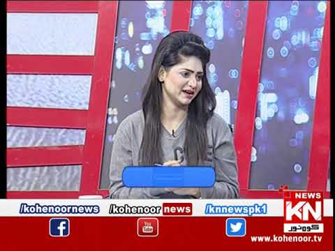 Kohenoor@9 06 February 2020 | Kohenoor News Pakistan