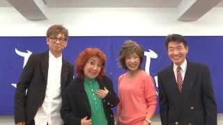 協日本俳優連合チャリティー・イベント2014メッセージ