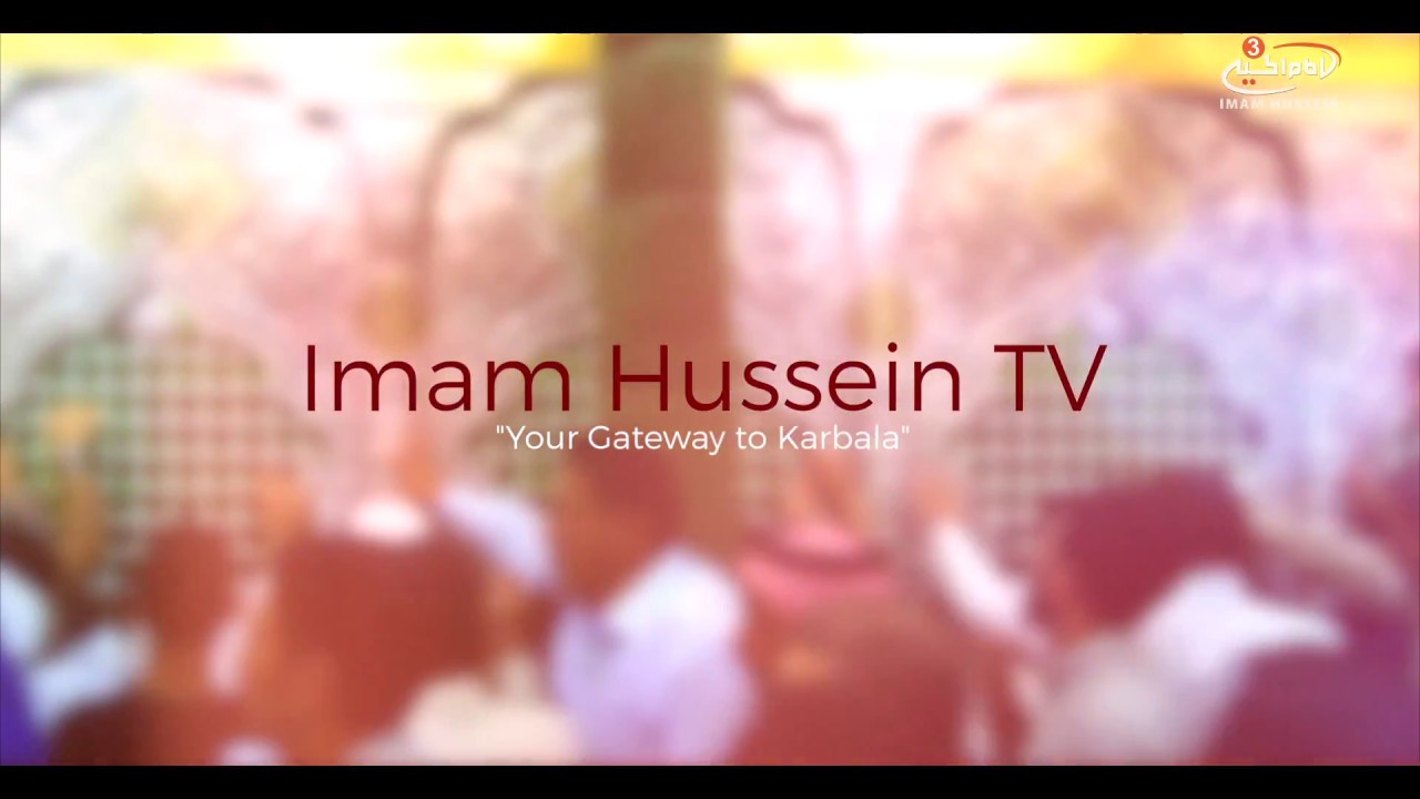 Imam Hussein TV Your Gateway to Karbala