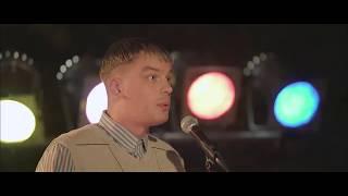 Transleiteris feat Apvedceļš – Dejo (Can't Stop the Feeling)