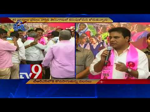 Rythu Bandhu scheme has earned India wide fame : KTR