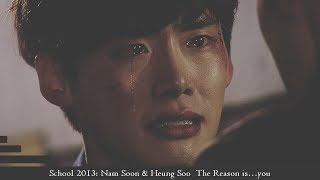 School 2013: Nam Soon & Heung Soo – The Reason is…you