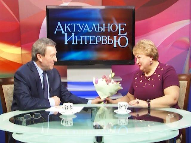 Актуальное интервью за 29февраля 2016г.