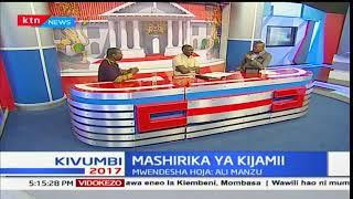 Mahojiano : Mashirika yasiyo ya serikali yateta sehemu ya pili