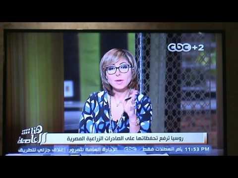 عاجل - الوزير / طارق قابيل : لبرنامج ( هنا العاصمة )