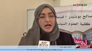 ملتقى وطني حول الجماعات المحلية والتنمية المحلية في الجزائر- Ajoutée le 29 avr. 2018