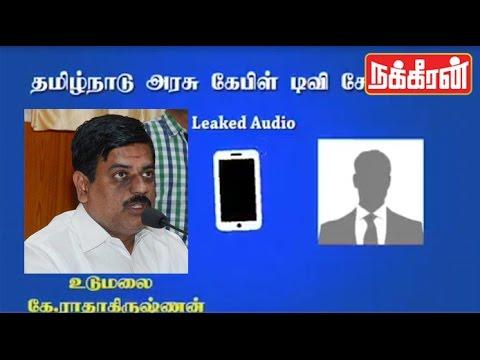 ADMK-Candidate-Udumalai-Radhakrishnan-Controversial-Phone-speech