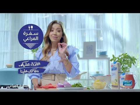 Sufret Almarai With Mai Yacoubi - Grilled Creamy Tomato Soup