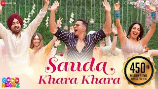 Mp3 Ke Sauda Khara Khara Mp3 Song Download