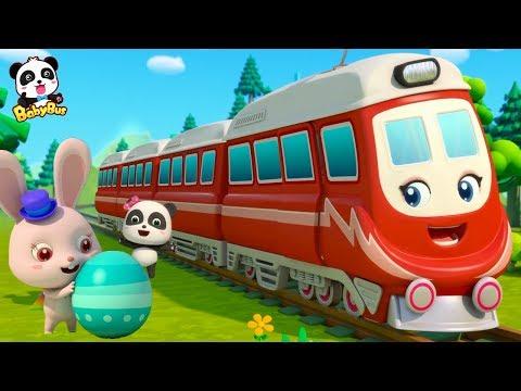 달걀에서 꼬마 기차가 나왔어요~! | 꼬마 기차 출발~! | 변해라! | 베이비버스 인기동요 모음 | BabyBus