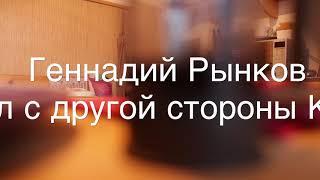 КПП и коренные жители, ХМАО, Сургутский район
