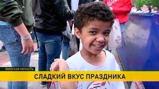 Дети из Сирии пробуют белорусские сладости