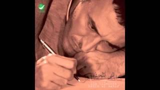 تحميل اغاني Kadim Al Saher … Eih Yani | كاظم الساهر … ايه يعني MP3