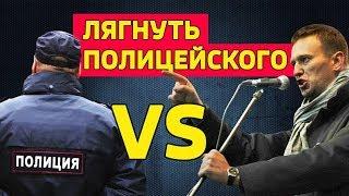 Навальный напал на полицейского // Алексей Казаков
