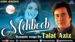Talat Aziz - Mehboob | Chanda Teri Chandni | Hindi Songs | Best Romantic Hindi Songs | AUDIO JUKEBOX