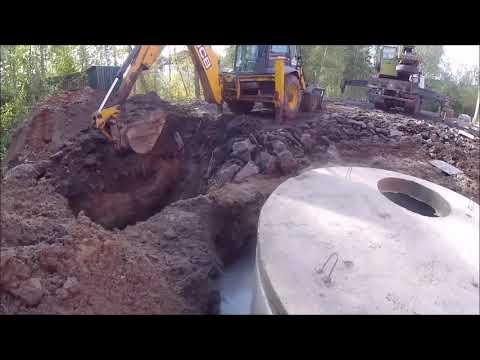 выгребная яма из бетонных колец Коломна