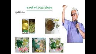 డా . ఖాదర్ గారి కాషాయాల PDF Book || Download Dr Khadar vali PDF Book Telugu | Dr Khadar vali telugu