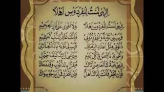 Istighfar Abu Nawas Lagu Mp3 Song Download Mp3 Ssx
