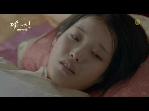 Download Scarlet Heart Ryeo Ep 5 Video 3GP Mp4 FLV HD Mp3 Download