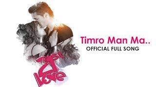 Timro Man Ma Cha | 21st LOVE Song| Ft. The Cartoonz Crew