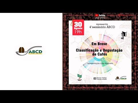 4º Seminário ABCD – Classificação e Degustação de Cafés
