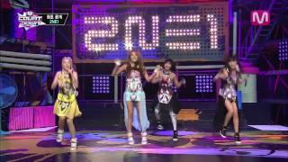 2NE1_Do You Love Me (Do You Love Me by 2NE1@Mcountdown 2013.8.8)