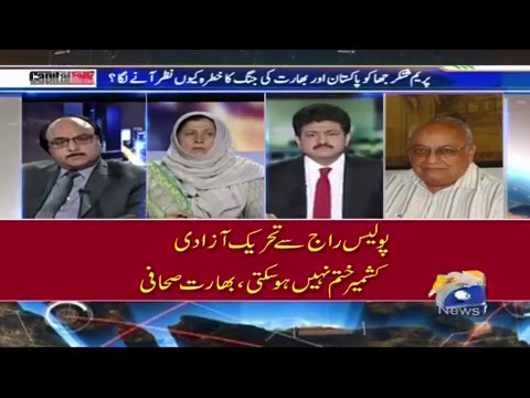 Capital Talk - 15 May 2017