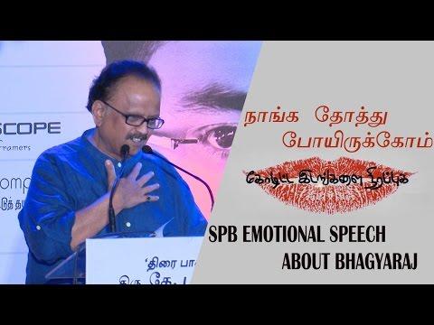 SPB Emotional Speech About K. Bhagy..