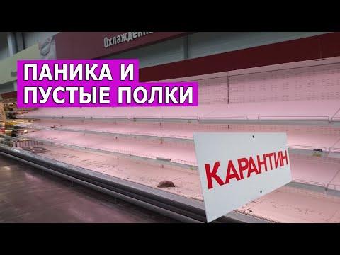 Иностранцам запретили въезд в Россию из-за коронавируса. Leon Kremer #96