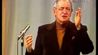 Встреча с Валентином Катаевым в Останкино,  1978 | Часть I