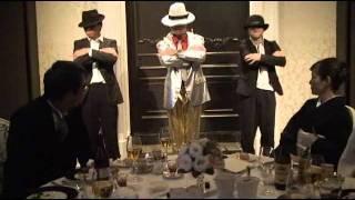 マイケルジャクソン スムースクリミナル他2曲 結婚式 余興