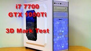 【自作PC 3Dmark テスト】i7 7700 GPU GTX 1050Ti (4GB)