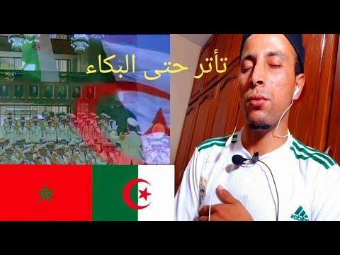 رد فعل مغربي على النشيد الوطني #الجزائري تأتر حتى البكاء #rection