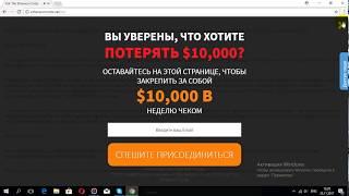 ethereumcode.net ЛОХОТРОН ШОУ! СЕКРЕТНЫЙ БАНК В ШВЕЙЦАРИИ ДАРИТ ДЕНЬГИ ДУРАЧКАМ!!!