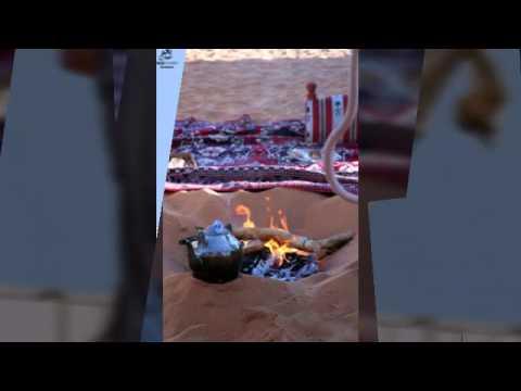 Rencontre gratuit avec femme marocaine