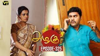 Azhagu - Tamil Serial   அழகு   Episode 325   Sun TV Serials   12 Dec 2018   Revathy   Vision Time