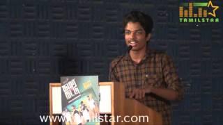 Kamar Kattu Movie Press Meet Clip 1