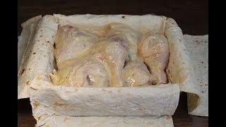 И почему я раньше этого не знала? Теперь буду готовить курицу ТОЛЬКО ТАК! РЕКОМЕНДУЮ ВСЕМ!