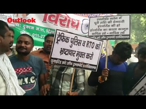 United Front Of Transport Association (UFTA) Protests Against Hefty Penalties