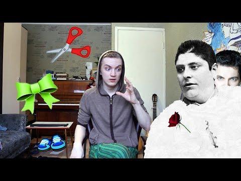 Кастраты фото видео