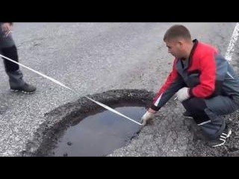 Не спешите в автосервис, если попали в яму на дороге